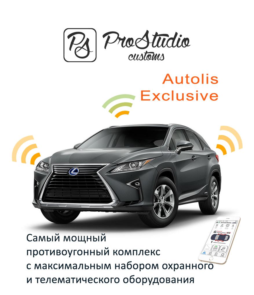 Autolis Exclusive