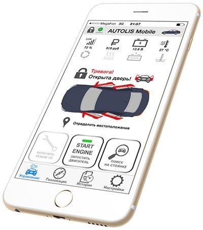 AUTOLIS Mobile
