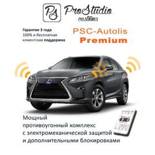 autolis-premium