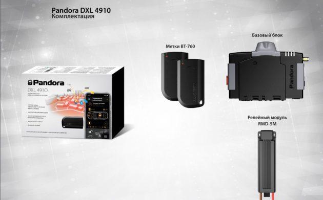 Комплект Pandora DXL 4910